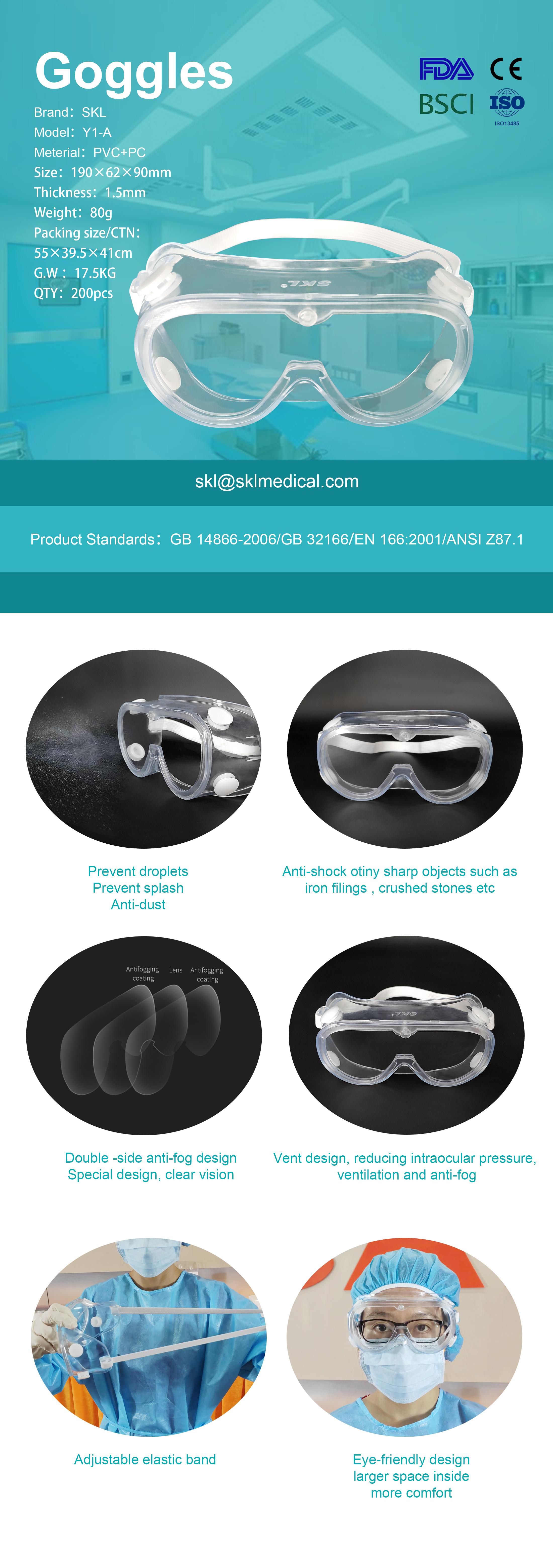 goggles Y1-A.jpg